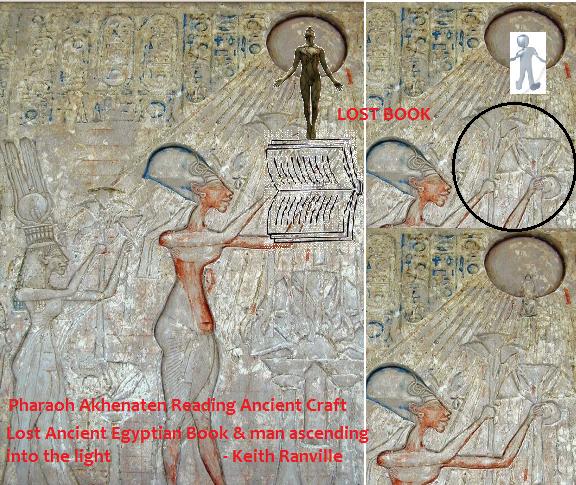 Ancient Alien Inscriptions Ancient Inscription